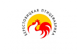 ОАО «Берестовицкая птицефабрика»
