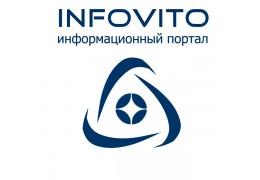 Информационный портал INFOVITO.com, с расширенным и удобным функционалом