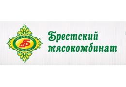 OAO «Брестский мясокомбинат»