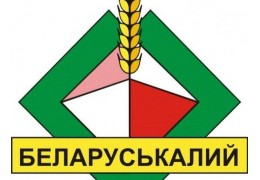 "ОАО ""Беларуськалий"""