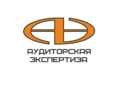 ООО «Аудиторская экспертиза»