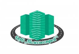 ОАО  «Полесьестрой»  Мозырь