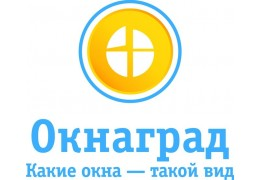 Компания «ОКНАГРАД»