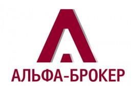 Альфа-Брокер
