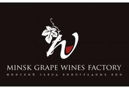 ЗАО «Минский завод виноградных вин»