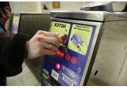 В среднем кассиры метрополитена реализуют за день свыше 220 тыс. жетонов