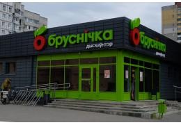 «Евроторг» готов открыть магазины, где проживают более 200 человек