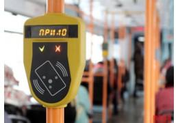 Новые виды проездных на наземные виды транспорта планируют ввести в 2018 году