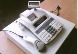 Кассовый аппарат (БСТ-004-Ф)