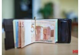 В январе средняя зарплата минчан снизилась по сравнению с предыдущим месяцем