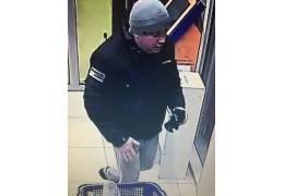За кражу из камеры хранения в магазине милиция ищет мужчину