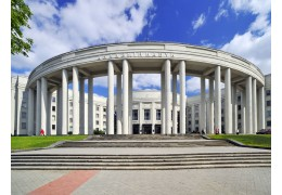 В НАН Беларуси объявили конкурс «Электромобиль»