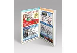 """Ваша реклама в рекламно - информационном каталоге INFOVITO - """"ВСЕ"""" г. Брест"""