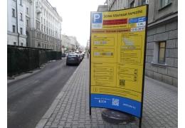 Тестовый режим работы зоны платной парковки на ул. Карла Маркса продлили на мес.