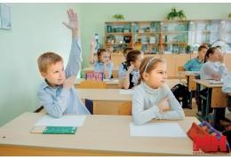 В Национальном институте сообщили, сколько денег потратят на 1 ученика