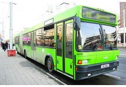 В «Минсктрансе» рассказали о работе общественного транспорта в большие выходные