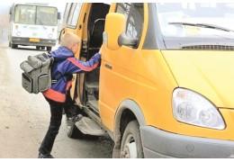При каком условии маршрутки могут взять основную долю перевозок в пригороде