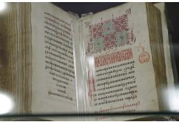 Старинные евангелия представлены на выставке ко Дню православной книги