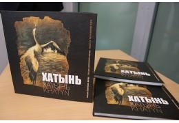 В Минске презентовали книгу «Хатынь. Трагедыя беларускага народа»