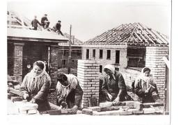 Ровно 80 лет назад были образованы Заводской, Октябрьский и Советский районы