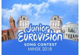 Дата и место проведения детского «Евровидения-2018» станет известна 18 марта