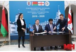 Минск и Тбилиси будут развивать отношения в сферах транспорта, культуры, спорта