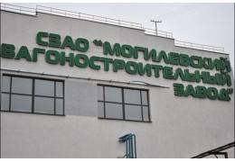 Что почем: рейтинг самых крупных взяток в Минске за последние пять лет