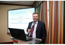 Минский и тбилисский технопарки подписали соглашение о сотрудничестве