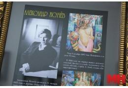 Крупнейшая в стране коллекция работ художника А. Исачёва выставлена в галерее