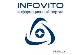 Бесплатно. Ваш сайт визитка (интернет - магазин) на портале infovito.com