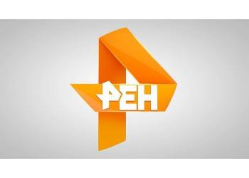 Телеканал РЕН ТВ
