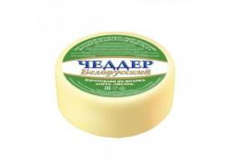 Сыр «Чеддер Белорусский»