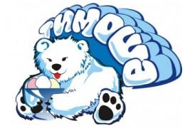 ОАО «Брестское мороженое»