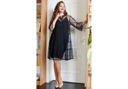 Очаровательное платье, подчеркнет вашу изящность и утонченность.