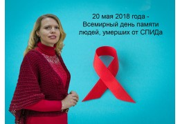 В столице преобладает половой путь передачи ВИЧ-инфекции