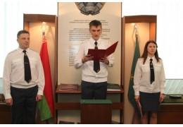 Торжественная церемония принесения Присяги прошла в Музее  Гомельской таможни