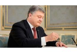 Порошенко узаконил прекращение действия для Украины некоторых договоров СНГ