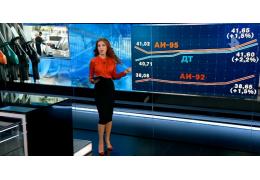 Акцизы на бензин упадут на 3 тысячи рублей за тонну