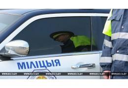 Минчанина с подельником подозревают в организации канала незаконной миграции