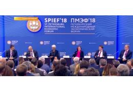Первые громкие заявления на Петербургском международном экономическом форуме