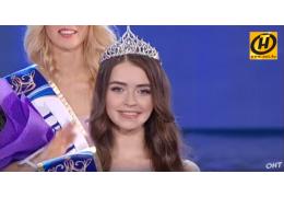 Мисс Беларусь-2018 даёт советы школьникам - как подготовиться к выпускному балу?
