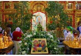 День Святой Троицы, Пятидесятницу, отмечают православные сегодня
