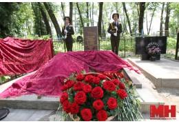 Останки четырех красноармейцев перезахоронили на Козыревском кладбище