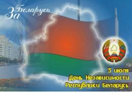 Городские власти поздравляют с Днем Республики