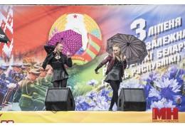 Праздник «Беларусь, моя милая!» прошел в парке Победы
