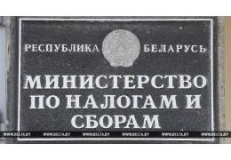 Бизнес в Беларуси может использовать программные кассы для приема денег