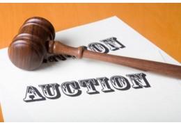 Комитет «Минскгоримущество» с начала года реализовал на аукционах три объекта н