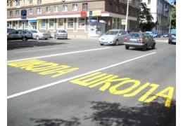 Дорожную разметку возле школ полностью обновят к 25 августа