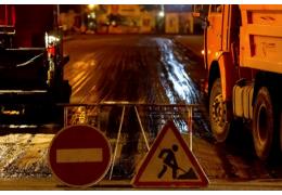 Спрашивали – отвечаем: почему и в каких случаях улицы ремонтируют по ночам