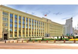 Назначены руководители ГУПР и комитета экономики Мингорисполкома